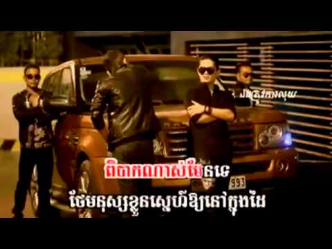 Srolanh Knea Beb Na Terb Mean Anakut  Sok Pisey Sunday Vcd Vol 131   Youtube1 video