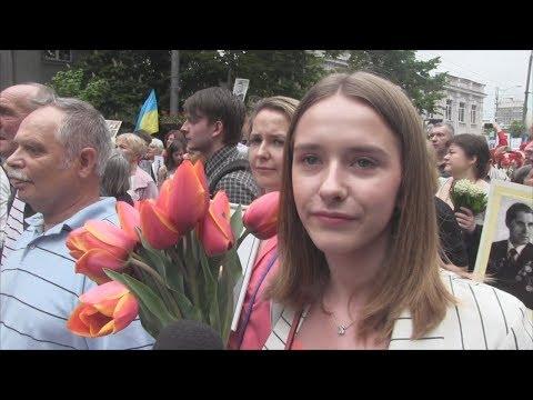 Бессмертный полк. Киев 2018. Что думают киевляне?