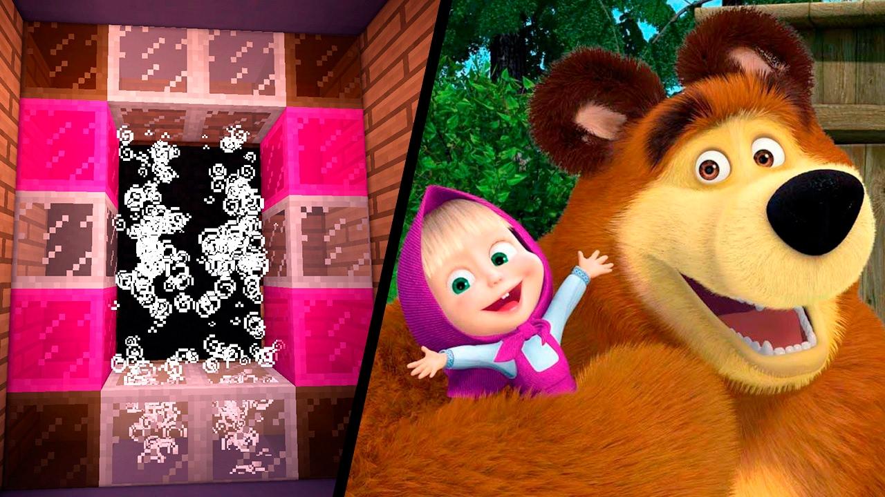 Маша и Медведь новые серии 2018 года смотреть онлайн