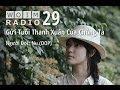 WOIM Radio Online 29: Gửi Tuổi Thanh Xuân Của Chúng Ta