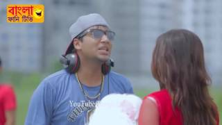 Download বরিশাইল্লা রেপ গান হাসতে হাসতে দিশাহারা। 3Gp Mp4