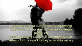 Stupid Love lyrics by Salbakuta
