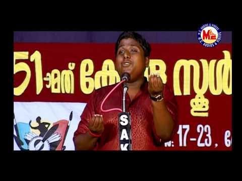 Malayalam Padyam Chollal 04 - Agnipooja (ayyappa Paniker) video