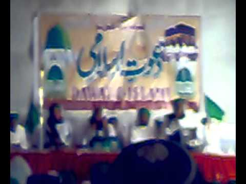 Dawateislami In Mumbai Govandi(urse Alahazrat 2011).mp4 video