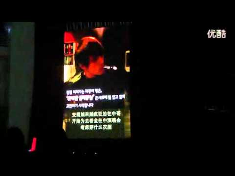 130317 Jaejoong VCR shown in Shanghai FM & Concert