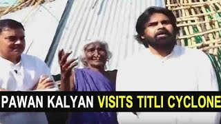 Pawan Kalyan  Visits Titli Cyclone Affected Areas in JagannathaPuram Village | Srikakulam