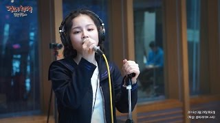 Download lagu [Live Star] Lee Hi - BREATHE, 이하이 - 한숨 [정오의 희망곡 김신영입니다] 20160329 gratis