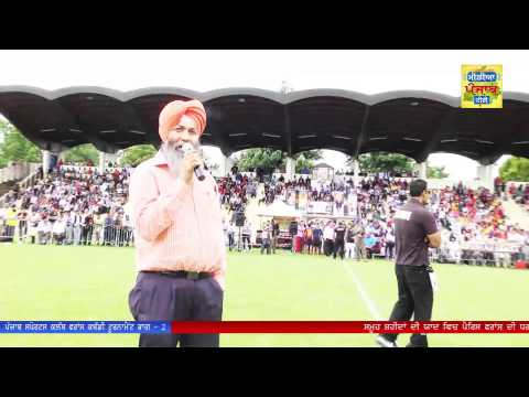 Punjab Sports Club France 170814 Part 2 (Media Punjab TV)