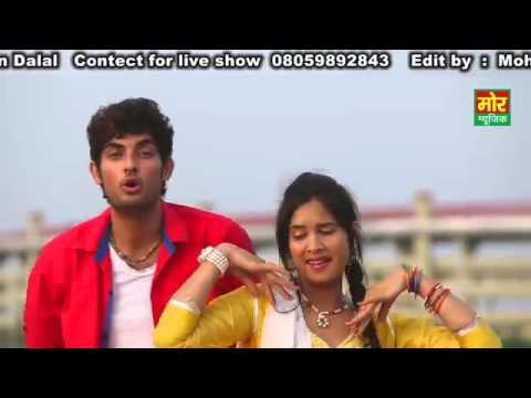 VICKY.COM  Kharbuja  New Haryanvi Dj Song  Latest Haryanvi Song  Mor Haryanvi
