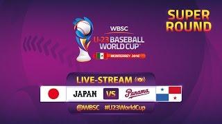 Япония до 23 : Панама до 23