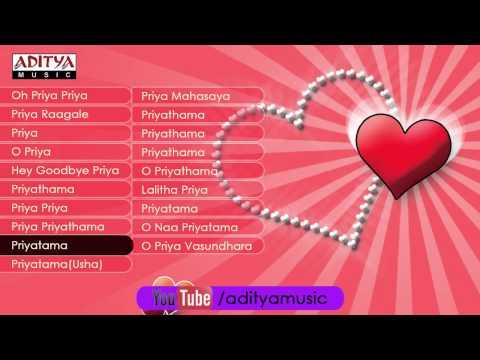O Priya Priya Lover Songs   Jukebox
