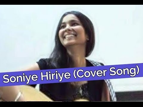 Soniye Hiriye (cover Song) | Shraddha Sharma Official video