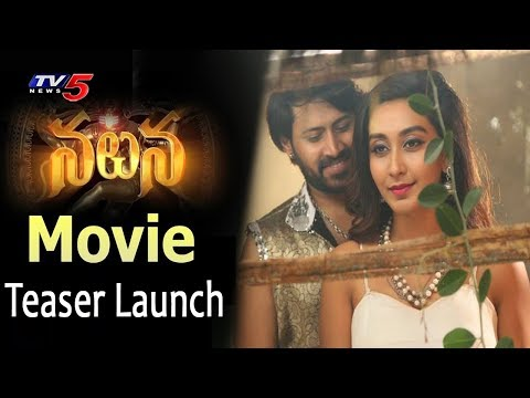 'NATANA' Telugu Movie Teaser Launch Event | TV5