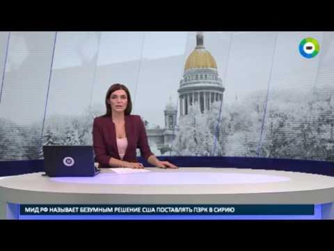160 тысяч подписей против передачи Исаакия РПЦ - МИР24