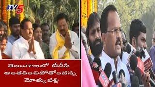 TDP Motkupalli Narasimhulu Shocking Comments Over TDP In Telangana  - netivaarthalu.com