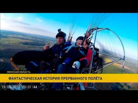 Минского экстремала Ивана Красовского в полёте «проткнуло» дерево: подробности шокирующей истории