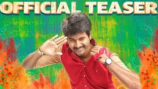 Rajinimurugan - Official Teaser