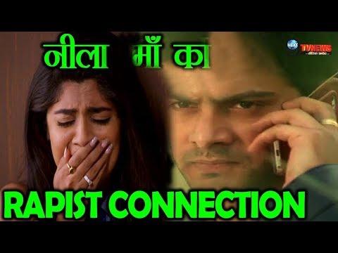 NAMKARAN: नीला-विद्युत के बीच है ये रिश्ता, सामने आया अतीत का राज | Neela-Vidyut Relation thumbnail