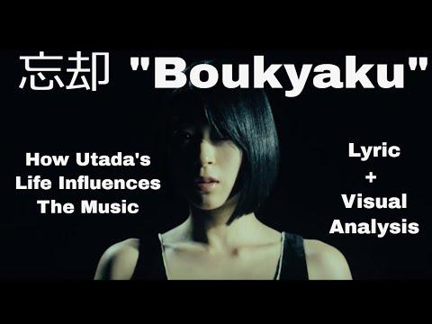 "忘却 ""Boukyaku"" (Analysis) - How Utada's Life Influences The Music"