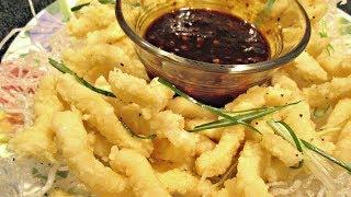 download lagu Making Tender Calamari - Fried Salt And Pepper Calamari gratis