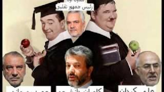 کامران دانشجو , حمید بهبهانی وزرای متقلب   IRAN