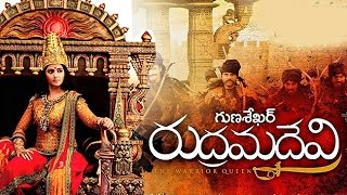 Rudhramadevi Full Movie | Anushka Shetty | Rana Daggubati | Review | #LehrenTurns29