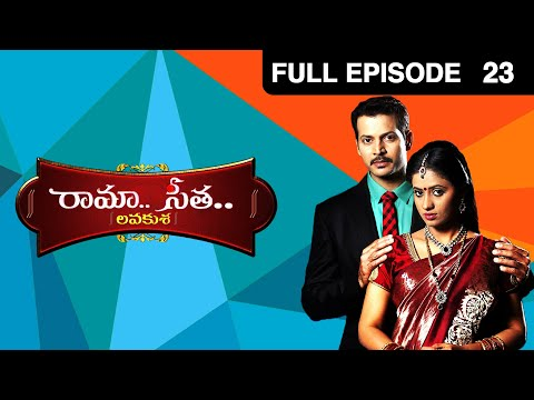 Rama Seetha - Episode 23 - September 19, 2014