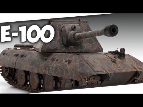 Супер танки: Е-100, JagdPanzer E-100 и Хедзер на базе Е-100 |ИТ|
