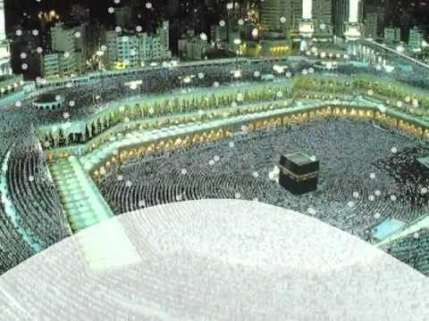 003 Surah Al-imran Full With Urdu Translation video