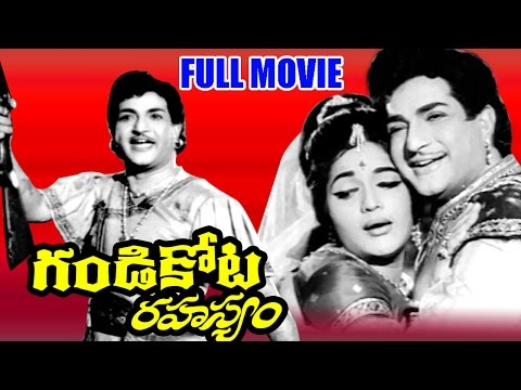 Gandikota Rahasyam Full Length Telugu Movie || N.t.r, Jaya Lalitha, Devika || Dvd Rip.. video