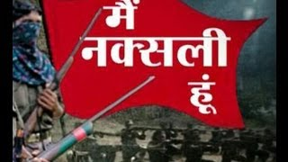 Download Documentary - Story of Naxalism (Part 1) - India TV 3Gp Mp4