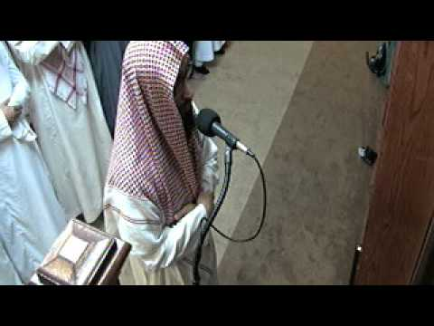 Great & Beautiful Holy Quran Recitation During Taraweeh Qirat Is Realy Amazing video