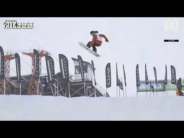 JSBA全日本(スノーボード)ハーフパイプ 2018/3/6[石打丸山スキー場]│Gravity Channel