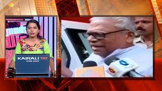 Probe allegations against minister and MLA: VS | Kaumudy News Headlines 7:00 PM
