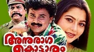 Kochi - Anuraga Kottaram Malayalam Movie (1998)