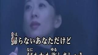 落葉樹 ♪cover      小田純平