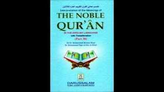 The Noble Quran 30/30 (Juz 'Amma)