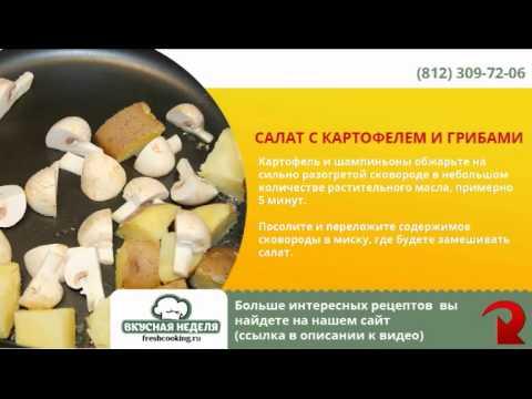 Как приготовить ежики на сковороде - видео