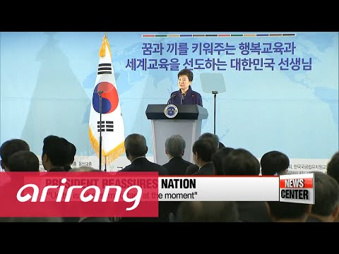 Pres. Park calls for national unity, says Seoul is taking countermeasures on Pyongyang's nuke test
