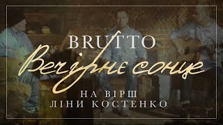 BRUTTO - Вечірнє сонце [Official Music Video]