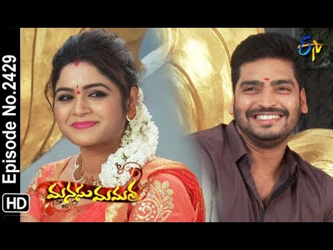 Manasu Mamata | 2nd November 2018 | Full Episode No 2429 | ETV Telugu