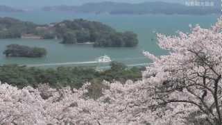 日本三景・松島観光プロモーション動画 【1080p】