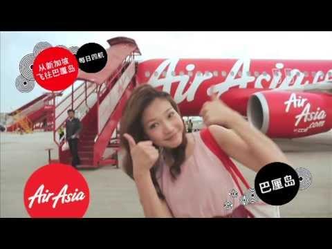 AirAsia Awesome Bali