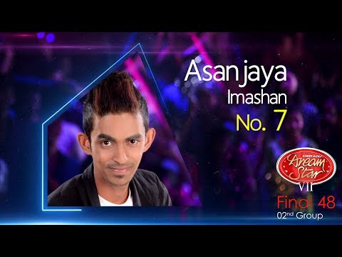 Dream Star Season 7 | Final 48 ( 02nd Group ) Asanjaya Imashan - 10-06-2017