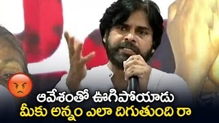 Pawan Kalyan Fires On Cm Chandrababu Naidu At Uddanam | Janasena Party Porata Yatra