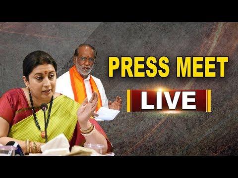 BJP Amberpet Assembly Sadassu LIVE | Smriti Irani, Shri Ram Madhav | Hyderabad | Live