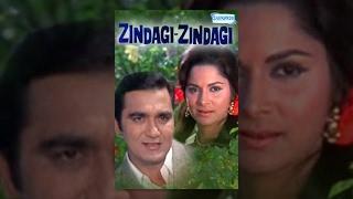 Zindagi Zindagi Hindi Movie