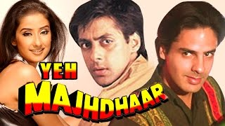 Yeh Majhdhaar (1996)