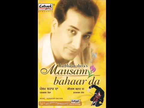 Kyo Ni Lagda Jee | Mausam Bahaar Da | Popular Punjabi Songs |...