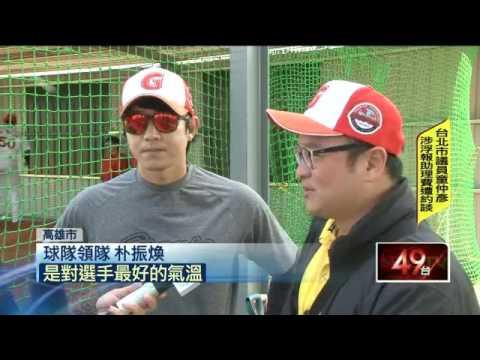 taiwan yiTV guoqing
